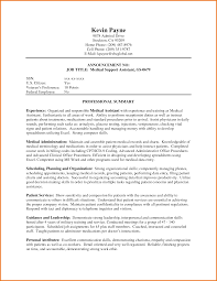 Medical Office Resume Templates Medical Office Assistant Resume Volunteer Experience Medical