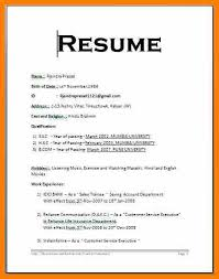 Resume Biography Sample by 7 Biodata Resume Format Resume Pictures