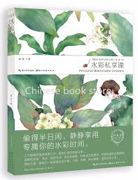 Chinese Study by Chinese Study Book Promotion Shop For Promotional Chinese Study