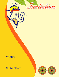 indian traditional wedding card bhushans page