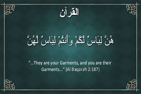 marriage quotes quran they are your garments and you are theirs a word on marriage