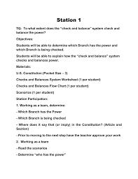 checks and balances system worksheet 1 per student