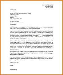 10 recommendation letter for student scholarship sample