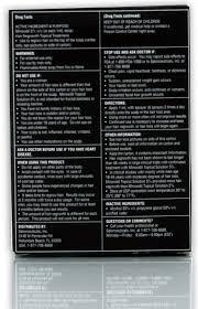 amazon com regenepure men u0027s precision minoxidil spray