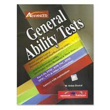 general ability tests by m imtiaz shahid advanced publishers