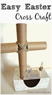easy religious crafts for easter toilet paper roll cross craft