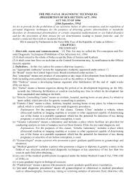 Receiving Clerk Resume The Pre Natal Diagnostic Techniques Prohibition Of Section Act U2026