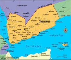 rub al khali map al madany pharma taiz yemen