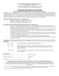 Childcare Resume Templates Military Veteran Resume Examples Resume Example And Free Resume