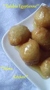 la cuisine de djouza selma kitchen zalabia égyptienne recette simple de zlabiya zlabia