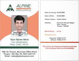free id card template eliolera com