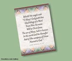 condolences greeting card 2muslims greeting cards service
