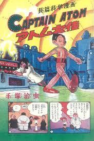 astro boy limited reprint tezuka u0027s 90th birthday