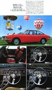 56 best isuzu images on pinterest japanese cars vintage cars