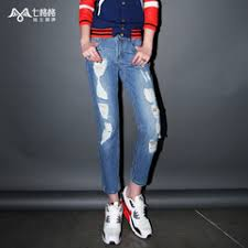 Light Colored Jeans Jeans Women U0027s Apparel Page 1 Taobao English Agent