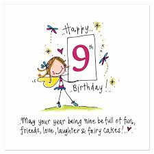 happy 9th birthday birthday cards messages sayings greeting