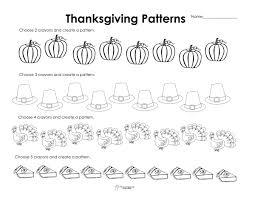 free printable thanksgiving worksheets