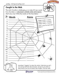 caught in the web u2013 4th grade english worksheets u2013 jumpstart