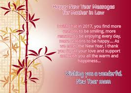 best messages to wish happy new year 2017 for dearest in