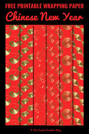 new year wrapping paper free printable new year wrapping paper