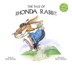 the tales of rabbit auspicious times the tale of rhonda rabbit brennan