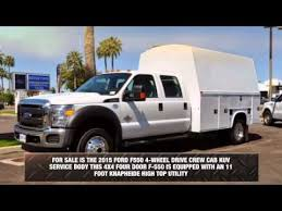 ford f550 utility truck for sale 2015 ford f550 service mechanic utility truck for sale