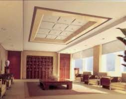 Best Gypsum Ceiling Design Android Apps On Google Play - Home ceilings designs