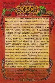 how to have a ukrainian christmas recipe cards yaroslava surmach