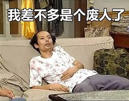 Slacker Meme - beijing slouch fights back ge you sues over company s use of