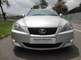 lexus singapore email lexus is250 speedo motoring pte ltd