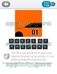 film comedy quiz guess the movie quiz level 13 picture 10 answer game help guru