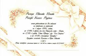 invitation for marriage wedding invitation message in for office colleagues