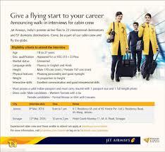 Hostess Skills Walk In Interviews For Cabin Crew In Jet Airways Jkalerts