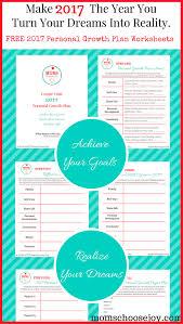 2017 personal growth plan free goal setting worksheet printables