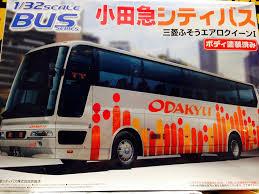 mitsubishi fuso odakyu city bus mitsubishi fuso aero queen i aoshima 037409 2006