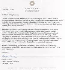 sample of disney teacher recommendation letter printable