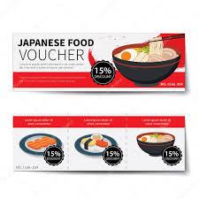 food drive poster template free food coupon design vector td bank coupon