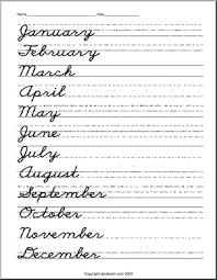 cursive handwriting sheets free u2013 well pdf host