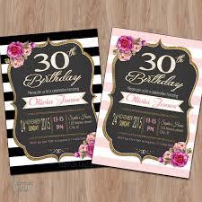 30 birthday invitations alanarasbach com
