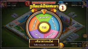 game get rich mod untuk android download apk line get rich mod android software