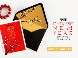 new year invitation card celebrate new year with a free invitation template