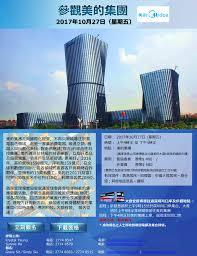 hong kong management association