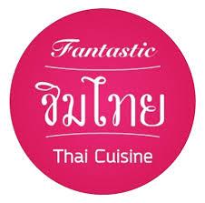 logo de cuisine ร านอาหารไทยประชาช น ร บทำอาหารตามส ง ข าวกล อง ช ดอาหารว าง