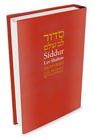 shabbat siddur of the prayer book cj voices of conservative masorti