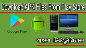 how to apk file from play store how to any apk files from play store to pc