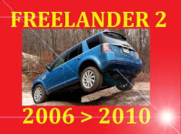 land rover freelander 2 wiring diagram land wiring diagrams
