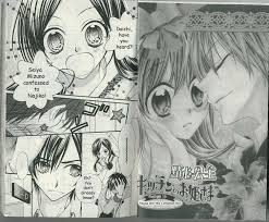 Kitchen Princess Read Manga Kitchen Princess Kitchen Princess 039 Najika And The