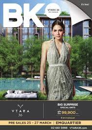 bk magazine 632 march 18 2016 by bk magazine issuu