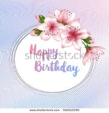 holiday oval border birthday banner poster stock illustration