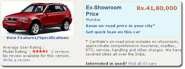 cars with price find car prices in india with carwaletricksdaddy